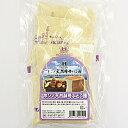 ひと手間かけた天然酵母パンをご家庭でも。醗酵力が強いので、ハード系のパンに向いています。...