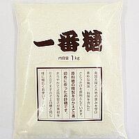一番糖 1kg / 砂糖 さとうきび 製菓材料 パン材料