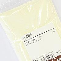 乾燥卵白 100g / 粉末卵白 アイシング 製菓材料