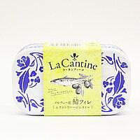 サラダやサンドイッチの素材としてお使い下さい。La cantine 鯖フィレ エクストラバージンオイル