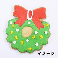 【箱なし】アイシングシュガーパウダー 396g / アイシングクッキー 砂糖 デコレーション シュガーパーツ 製菓材料