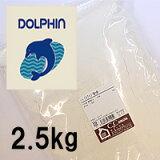 強力粉 ドルフィン 2.5kg / 強力粉 小麦粉 パン用小麦粉 菓子パン パン材料
