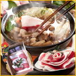 丹波篠山産!ぼたん鍋用猪肉ミックス〜ロース、もも、バラ、うで〜(1kg)【楽ギフ_包装】[05P03Dec16]