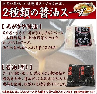 【全国送料無料】【メール便対応】味噌好き必見!2種類の味噌ラーメンお試し2食セット