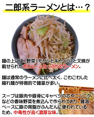 【送料無料商品】誰もが好きな「豚骨醤油」!しかも「麺」との相性が抜群♪豚骨醤油らーめん10食セット【smtb-TK】【tokaipoint1101】あす楽対応