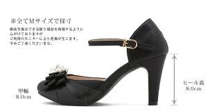 【kilakila*キラキラ】【大きいサイズ対応S〜4L(26.0cm)】ビジューは足元の主役。アンクルベルト付きのリボンがおしゃれなラウンドトゥハイヒールパンプス。結婚式・二次会にぴったりなエナメルのアーモンドトゥのレディース靴