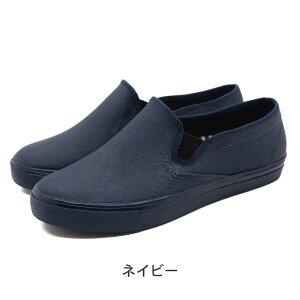 【kilakila*キラキラ】レインシューズレディースフラットシューズローヒール痛くない日本製ぺたんこサイドゴア歩きやすい疲れにくいスリッポンカジュアルストレスフリーインソールおしゃれかわいいレディース靴