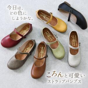 【kilakila*キラキラ】【大きいサイズ対応S〜4L(26.0cm)】日本製(国産)●パンプスぺたんこローヒールフラットシューズアンクルストラップアンクルベルトスナップボタンカジュアル痛くない歩きやすいアンティーク感ブラック(黒)レディース靴