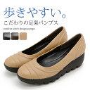 【kilakila*キラキラ】歩きやすい!こだわりの足楽パンプス。ラインデザインがおしゃれでイタリアンソールで疲れにくいラウンドトゥのコンフォートシューズ。黒が上品でラウンドトゥの痛くないレディース靴