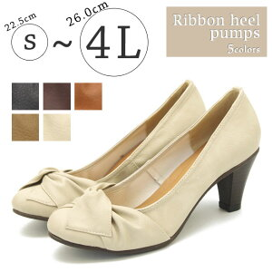 【kilakila*キラキラ】【大きいサイズ対応S〜4L(26.0cm)】フォーマルにもエレガンスにも使えるクラシカルなリボンがかわいいラウンドトゥのパンプス♪パーティや結婚式・入学式や卒業式にぴったりな25.5cm対応のミドルヒールシューズは、痛くないレディース靴