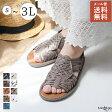 ◆2017春夏新作◆【kilakila*キラキラ】サンダル ぺたんこ 大きいサイズ ローヒール メッシュ フラットシューズ カジュアル グラディエーター 黒 ブラック ブラウン キャメル アイボリー レディース靴
