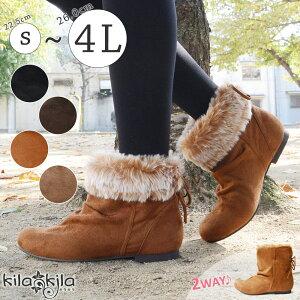 【kilakila*キラキラ】ショートブーツレディース黒大きいサイズファーローヒール歩きやすいリボン通勤おしゃれフラットシューズもこもこ2wayレディース靴