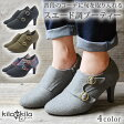 ◆在庫限り◆【kilakila*キラキラ】ブーツ レディース ショートブーツ 痛くない 歩きやすい 疲れにくい 黒 ブラック ブーティ 美脚 ヒール ポインテッドトゥ カジュアル おしゃれ かわいい 上品 レディース靴