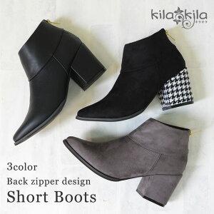 【kilakila*キラキラ】ポインテッドトゥで足元スッキリ&太ヒールで安定感抜群なショートブーティー◎ゴールドのバックファスナーはポイントにもなるショートブーツ♪とんがりが美脚効果抜群で歩きやすいレディース靴