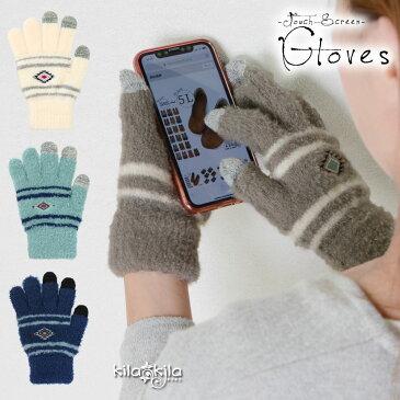 【kilakila*キラキラ】 手袋 レディース メンズ フリーサイズ ユニセックス ネイティブ柄 ペア お揃い