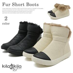 【kilakila*キラキラ】サイドジップで楽ちん!流行のファー付きショートブーツ☆ブラック・ホワイトのシンプルデザインな2way!バイカラーとキルティング加工がおしゃれなローヒールのカジュアルシューズはレディース靴