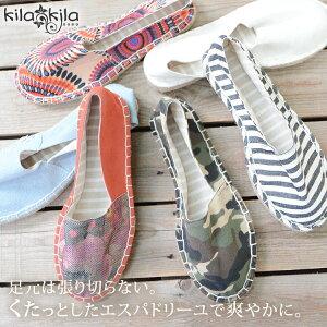 【kilakila*キラキラ】【大きいサイズ対応S〜3L(25.5cm)】見た目も涼しいエスパドリーユ♪ジュート巻きのぺたんこフラットシューズ♪2wayバブーシュで花柄・ボーダー・迷彩・ホワイトがおしゃれで痛くないレディース靴