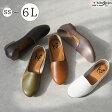 【kilakila*キラキラ】【小さいサイズ・大きいサイズ対応SS〜4L(26.0cm)】日本製(国産)●シューズ 人工皮革 ローヒール ぺたんこ フラットシューズ カジュアルシューズ シンプル やわらかい 歩きやすい 痛くない 黒 ブラック グレー レディース靴 *ptnk