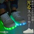 送料無料【kilakila*キラキラ】シューズ フラットシューズ スニーカー レディース 光る靴 光る ローヒール ぺたんこ 歩きやすい 疲れにくい LEDシューズ LEDスニーカー 発光 ハロウィン かわいい おしゃれ レディース靴