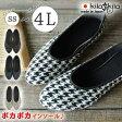 【kilakila*キラキラ】パンプス フラットシューズ レディース ローヒール 痛くない 大きいサイズ 日本製 ぺたんこ 歩きやすい 疲れにくい 小さいサイズ ポインテッドトゥ 黒 ブラック おしゃれ かわいい レディース靴 ptnk