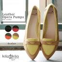 送料無料【kilakila*キラキラ】風合いある本革で作られたおしゃれなローヒールオペラぺたんこパンプスはおしゃれなとんがりポインテッドトゥシューズ。フラットシューズでバイカラーがかわいいレディース靴