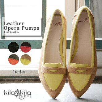 ♦ 時尚低跟鞋歌劇 pettanko 由皮革紋理是 pettanko 泵是時尚 tongari 尖頭鞋。 雙色是在女鞋可愛平跟鞋