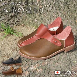 ◎ ◎ 日本作 (日語)-真皮手工休閒鞋。 無痛 pettanko 累在毛絨鞋墊 pettanko 低跟鞋。 帶可調平面上的帶鞋 petancoladies