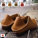 送料無料【kilakila*キラキラ】日本製(国産)●日本の確かな作り arimorie 本革レザーかかとも踏める2wayバブーシュ♪ハンドメイドぺたんこパンプスはシンプルな楽ちんスリッポン♪天然皮革でカジュアルなフラットシューズで痛くないレディース靴