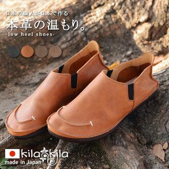◎ ◎ 日本作 (日語)-享受獨特皮革紋理! 天然皮革的 pettanko 低跟鞋皮革休閒鞋受到傷害。 時尚女裝鞋是手工平跟鞋