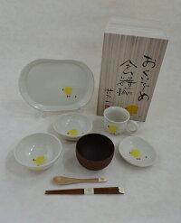 【笠間焼】小島 英一 おくいぞめ食器揃い ひよこ 陶器 ギフト 贈り物 プレゼント シンプル 白 かわいい お食い初め