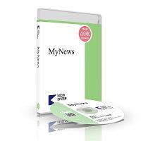 MyNews(マイニュース)2018更新パッケージDVD版(ご利用期間3年)