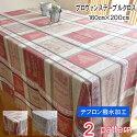 ジャガード織りテーブルクロス160×200