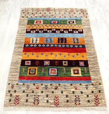 ギャッベ イラン南部カシュカイ族の手織りラグ アクセントラグ143x88cm グレーブラウン カラフルボーダー