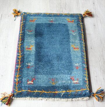 ギャッベ イラン遊牧民族手織り ラグ 玄関 ミニサイズ62x44cm ブルー 枠縁 動物と植物モチーフ
