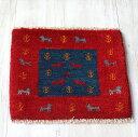 ギャッベ イラン遊牧民カシュカイ族手織りラグ チェアマット 座布団サイズ41x46cm