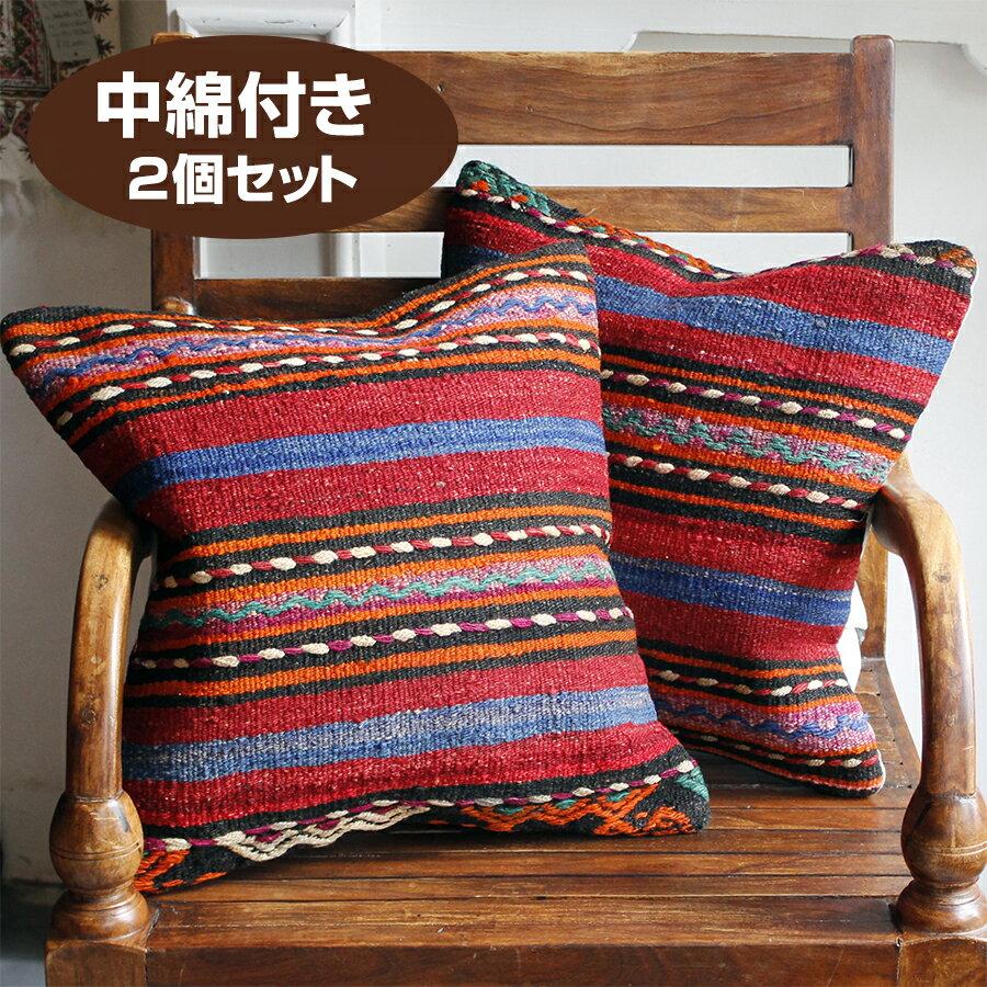 キリム クッションカバー 中綿つき2個セット/トルコオールドキリム クッション 40cmウール100%手織り ヴィンテージ・アンティーク