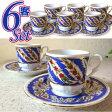 エスプレッソ・デミタスコーヒーカップ&ソーサー珍しい小さめ椀皿トルココーヒー用6客セット:すずらん柄/トルコお土産