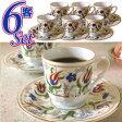 エスプレッソ・デミタスコーヒーカップ&ソーサー珍しい小さめ椀皿トルココーヒー用6客セット:チューリップと青い花柄