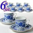 エスプレッソ・デミタスコーヒーカップ&ソーサー珍しい小さめ椀皿トルココーヒー用 6客セット ブルーフラワー