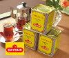 トルコチャイ・3缶セット