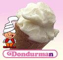 これがトルコのドンドルマ!のび~るフシギなアイスクリームモチモチした食感がやみつきになる ...