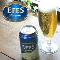 """【送料無料】トルコの国民的ビール/トルコのお土産エフェス """"EFES Pilsen""""トルコ産ビール 6缶..."""