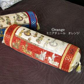 筒型ロング・トルコデザイン・クッションカバー※2枚以上で送料無料【あす楽対応】