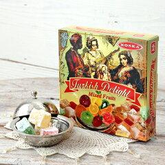 トルコを代表するお菓子「ターキッシュ・ディライト(ロクム)」いろいろなフルーツ味のミック...