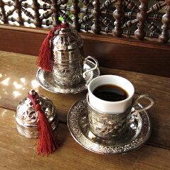 トルココーヒーカップ&ソーサー銅製カバー付2客セットシルバー(フリンジは3色から選べます)・ト…