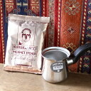 トルココーヒーとジェズベのセット Turkish coffee & cezve 【輸入食品】/トルコ……
