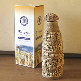 Cappadocia: oddly shaped bottle Turkish wine (red) 375 ml