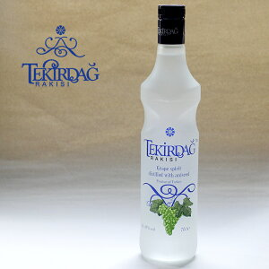 テキルダア・ラク  Tekirdag RAKI 700ml トルコのお酒【トルコお土産】洋酒 お酒 リキュール】