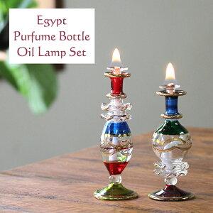 エジプト香水瓶ビビットカラー...