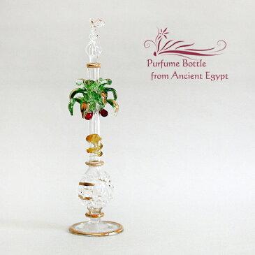 【エジプト お土産】エジプト香水瓶 Egypt Purfume Bottlesやしの木のデザイン【アロマポット】